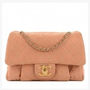 Chanel Iridescent Calfskin Chic Quilt Small Flap